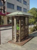 足利の電話ボックス