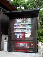 知覧の自動販売機