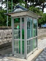 萩の電話ボックス