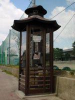 伊賀上野の電話ボックス