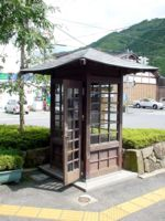 出石の電話ボックス