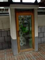 古河の電話ボックス