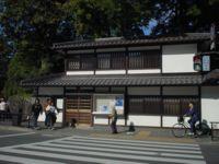 京都市の交番