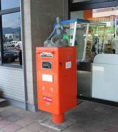小浜の郵便ポスト
