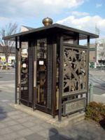佐野の電話ボックス