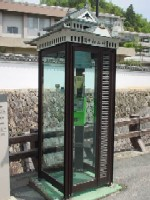 高梁の電話ボックス