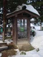 高山の電話ボックス