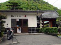 兵庫県龍野市の交番