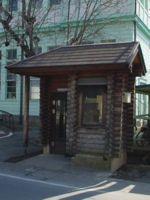 栃木の電話ボックス