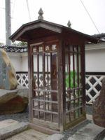 遠野の電話ボックス