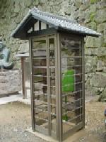 津山の電話ボックス