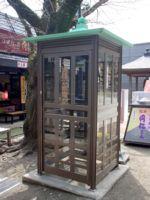 山形の電話ボックス